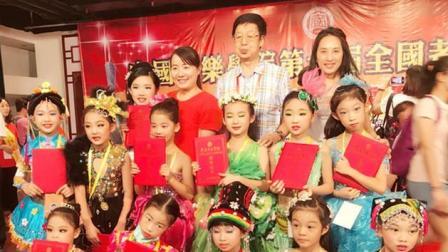 中国音乐学院第七届全国考级大赛