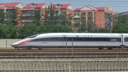 """完全中国造的动车, 时速400公里, 今日中国""""复兴""""了"""