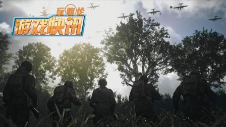 游戏快讯 《刺客信条: 起源》最新演示, 黄沙漫天