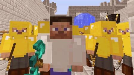 大海解说 我的世界Minecraft 三国大乱斗偷菜攻城战