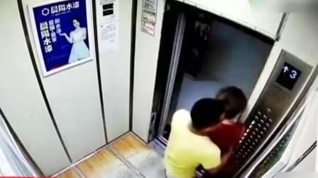 监拍男子电梯内猥亵女子遭激烈反抗后又暴力抢夺手机