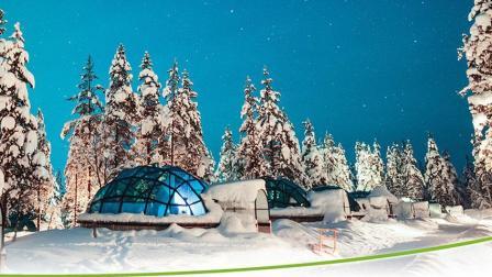 芬兰极光玻璃屋美如画 也许是世界最具风光的酒店