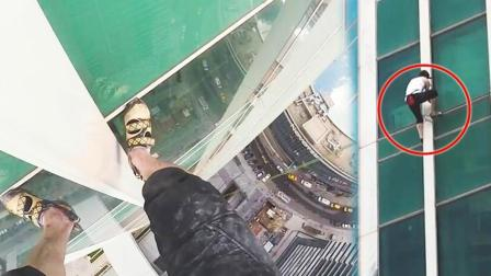 俄小伙徒手攀309米72层大厦 脚蹬玻璃外墙中途被警察逮捕