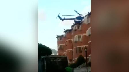 实拍直升机攻击委内瑞拉高等法院大楼 并投下手榴弹