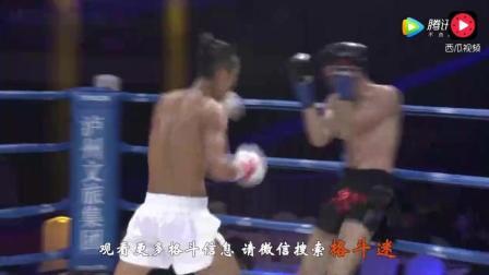 中国拳击比赛比赛直播