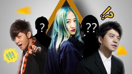快男3大召唤师真实身份首揭秘, 陈粒化身迷妹李健说她太年轻!