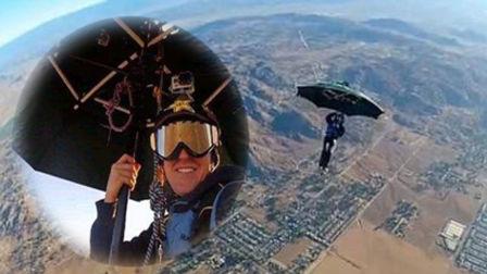 用雨伞当降落伞用,纠结的试验,你猜这结果如何