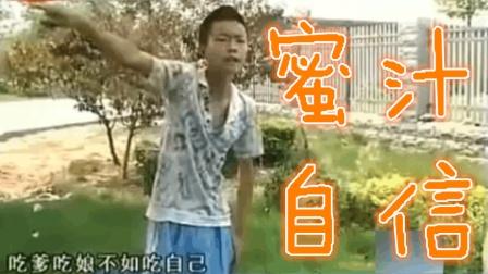 中专小伙梦想当明星自学唱歌街舞, 然而当他展示才艺的那一刻