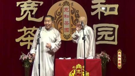 相声: 猥琐老头王文林揭秘, 韩国版小沈阳名字后面为啥带西?