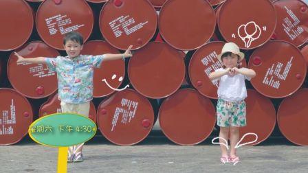 BigBig小明星  (TVB)