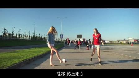香蕉球直播俄罗斯第十四期 联合会杯半决赛场外揭秘