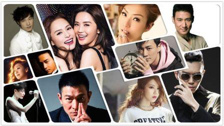香港回归20周年 20组香江歌手20首港乐经典