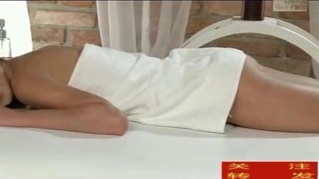 异性spa推油按摩标准视频教程_高清_0