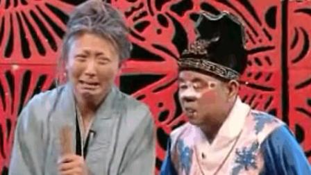 二人转: 拉场戏《刘云打母》 演唱: 阎学晶 潘长江 张译.
