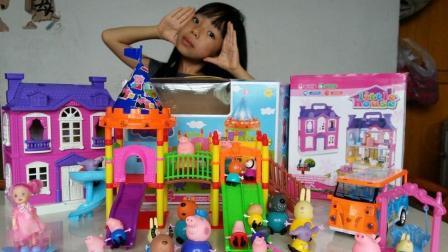 亲子益智玩具-小猪佩奇玩具 亲子互动游戏