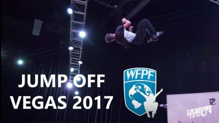 WFPF 2017拉斯维加斯全球跑酷锦标赛