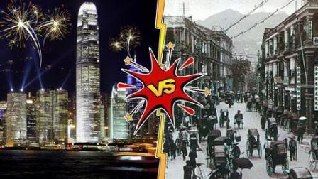 2分钟看完香港回归20年惊人变化, 太自豪了必须转