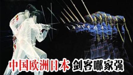 都市侠者系列03王基宇: 李慕白这样的剑客, 依然生活在今天