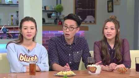 後生仔傾吓偈 - 宣傳片 (TVB)