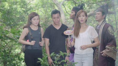 超時空男臣 - 宣傳片 (01) (TVB)