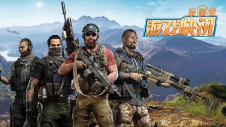 游戏快讯 《幽灵行动: 荒野》新模式, 突破自我的挑战