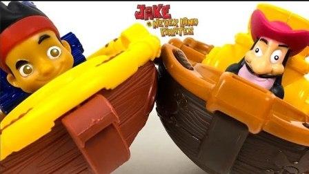 杰克與夢幻島海盜 虎克船長偷襲杰克失敗 彩虹玩具屋