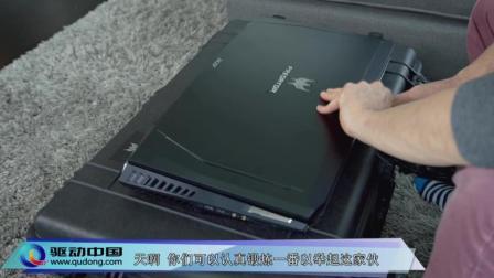 世界最强笔记本原来是它