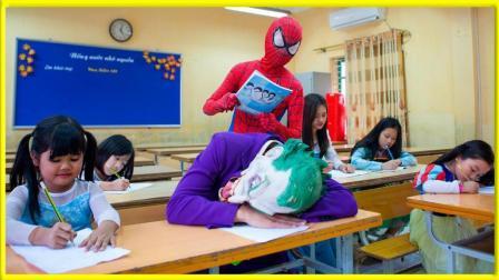 美国超人大战小丑救艾莎公主 超级英雄学院的学渣蜘蛛侠 美国队长 卡通动画 小猪佩奇