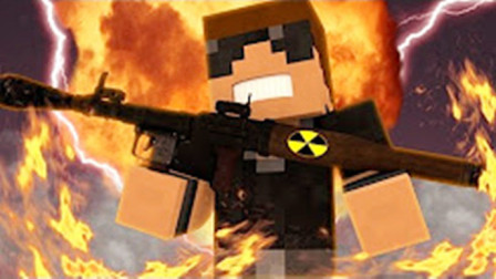 大海解说 我的世界Minecraft 行尸走肉PVP战斗服生存