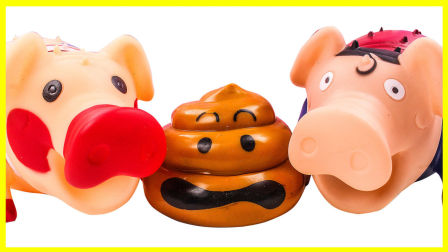 亲子互动两只猪叫玩具试玩 小猪佩奇变超人魔法扮家家 奥特曼 熊出没 火影忍者 猪猪侠
