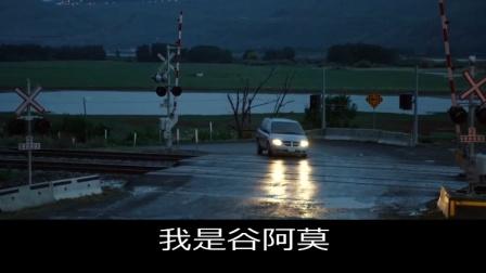 谷阿莫说故事 第三季:5分钟看完2017美国版国际战队的电影《超凡战队》57