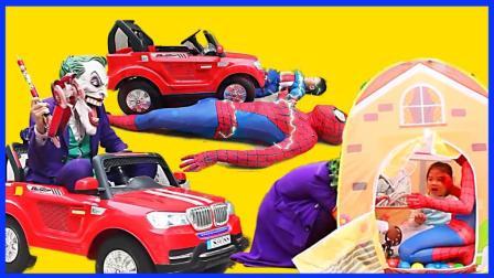 蜘蛛侠与美国超人撞车真人秀 邪恶小丑是偷车贼被抓故事 小猪佩奇 火影忍者 秦时明月