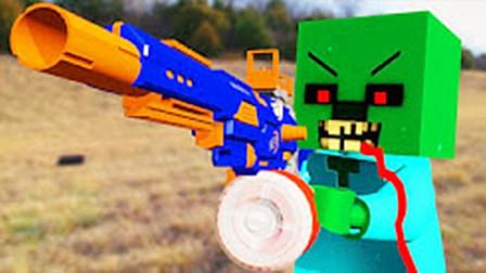 大海解说 我的世界Minecraft 丧尸枪战服生存