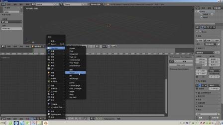 animation nodos节点插件的基本探索