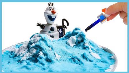 冰雪奇缘的大冰山玩具试玩 艾莎公主与雪宝争雪山卡通动画 小企鹅宝露露 汪汪队立大功