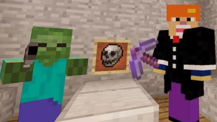 大海解说 我的世界Minecraft 光头强盗墓笔记解密