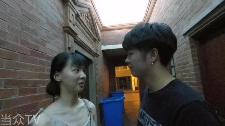 接吻恶作剧: 凯龙之吻, 让上海姑娘非常喜欢
