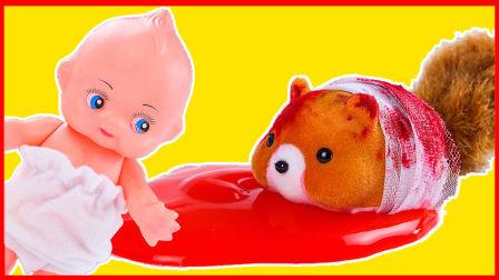 可爱宝宝拯救受伤的小松鼠 卡通动画松鼠小屋玩具扮家家 小猪佩奇 火影忍者 秦时明月