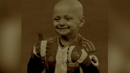 难说再见, 悼念小布拉德利, 愿天堂也有你最喜欢的足球
