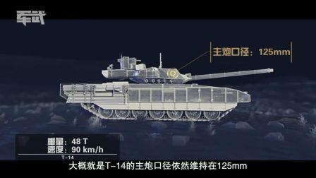 普京新武器打脸美国日本