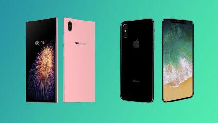 夏普全面屏旗舰撞脸iPhone 8/三星Note 8正脸美哭