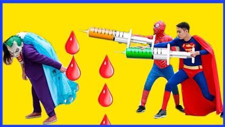 小丑假扮蜘蛛侠抢走冰雪宝物 美国超人与艾莎公主狂揍坏蛋 超级英雄卡通动画真人秀
