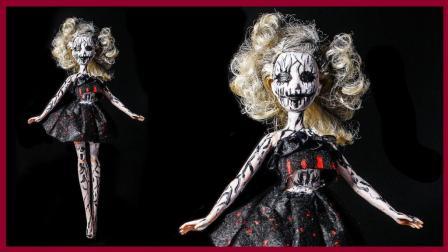 美丽艾莎公主秒变恐怖巫婆哟 亲子互动卡通玩具化妆扮家家 冰雪奇缘 小猪佩奇 奥特曼