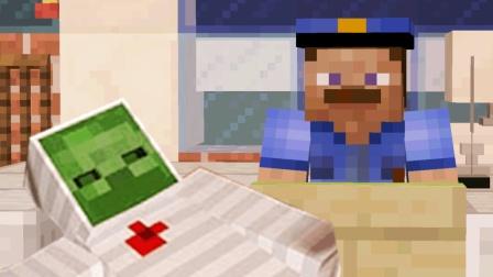 大海解说 我的世界Minecraft 福尔摩斯侦探死亡解密
