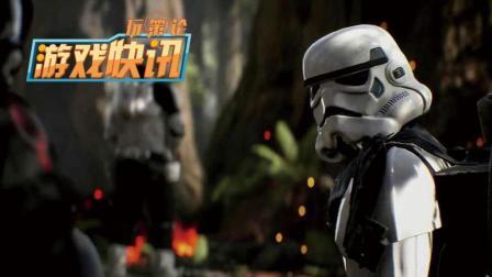 游戏快讯 《星球大战: 前线2》公测时间公布, 新晋开卡游戏
