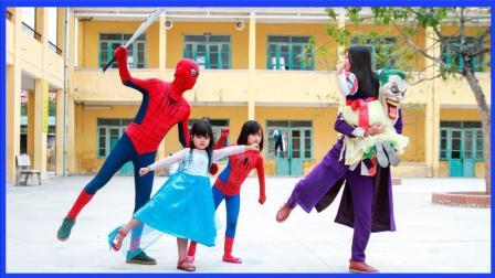 超级英雄去学校卡通动画故事 艾莎公主冰冻邪恶小丑魔法术 蜘蛛侠 小猪佩奇 美国队长