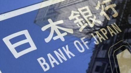 全球钱紧日本另类放水 日元还敢跟美元互怼吗?