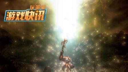 游戏快讯 《最终幻想12: 黄道年代》正式发售, 高速模式新体验