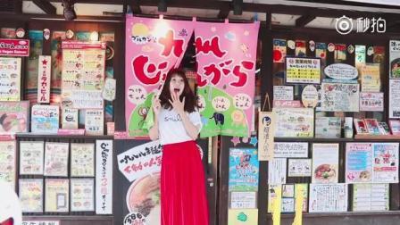 张子萱日本旅游 街道唯美时尚写真 可爱又多彩的