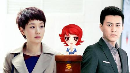 司文痞子作品:马伊琍袁泉闺蜜反目只为争靳东 276